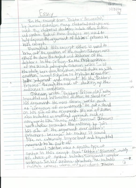 artifact analysis essay A rhetorical analysis refers to the process of analyzing a text, given source or artifact the text, source, or artifact may be in written form or in some different sort of communication the goal of a rhetorical analysis is to take into consideration the purpose, audience, genre, stance, and media/design of the given rhetorical situation.